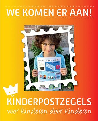 Kinderpostzegelactie poster 2017